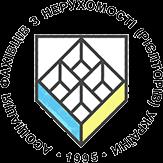 Логотип АСНУ