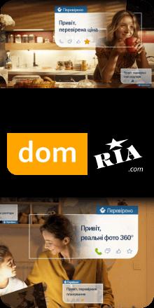DOM.RIA.com™ - Недвижимость Украины: продажа и аренда недвижимости, квартир, домов - сайт недвижимости